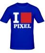 Мужская футболка «I love pixel, я люблю пиксили» - Фото 1