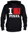 Толстовка с капюшоном «I love pixel, я люблю пиксили» - Фото 1