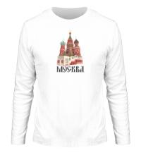 Мужской лонгслив Москва