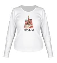 Женский лонгслив Москва