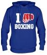 Толстовка с капюшоном «I love boxing» - Фото 1