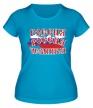 Женская футболка «Россия чемпион» - Фото 1