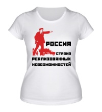 Женская футболка Страна невозможностей