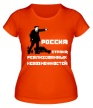 Женская футболка «Страна невозможностей» - Фото 1