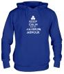 Толстовка с капюшоном «Keep calm and use maximum armour» - Фото 1