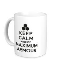 Керамическая кружка Keep calm and use maximum armour