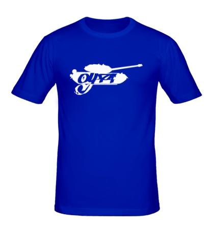 Мужская футболка ОУ74