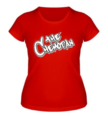Женская футболка The Chemodan