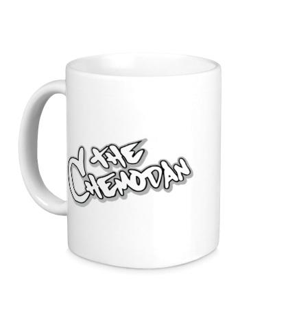 Керамическая кружка The Chemodan