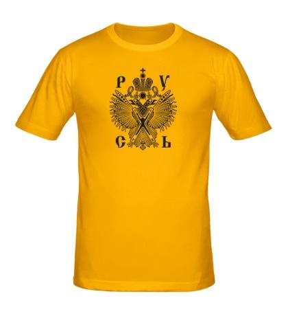 Мужская футболка Царская Русь