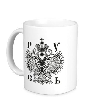 Керамическая кружка «Царская Русь»