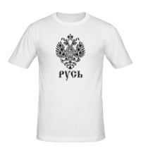 Мужская футболка Герб Руси