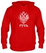 Толстовка с капюшоном «Герб Руси» - Фото 1
