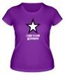 Женская футболка «Советская девушка» - Фото 1