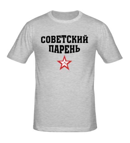 Мужская футболка Парень из СССР