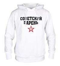 Толстовка с капюшоном Парень из СССР