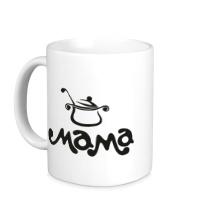 Керамическая кружка Мама повар
