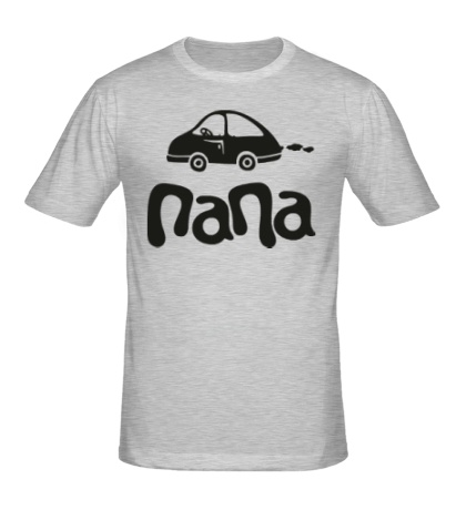 Мужская футболка Папа водитель