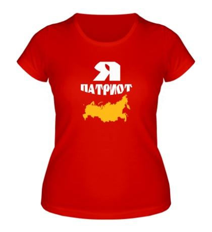 Женская футболка Я патриот России