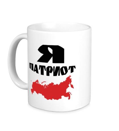 Керамическая кружка Я патриот России