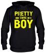 Толстовка с капюшоном «Pretty swag boy» - Фото 1