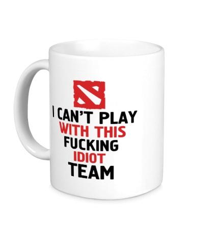 Керамическая кружка Fucking idiot team