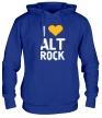 Толстовка с капюшоном «I love alt Rock» - Фото 1