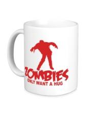 Керамическая кружка Zombies only want a hug