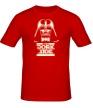 Мужская футболка «The Dork Side Glow» - Фото 1