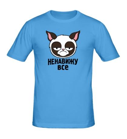 Мужская футболка Кот: ненавижу все