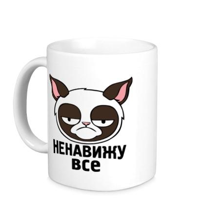Керамическая кружка Кот: ненавижу все