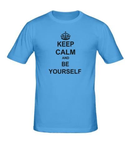 Мужская футболка Keep calm and be yourself