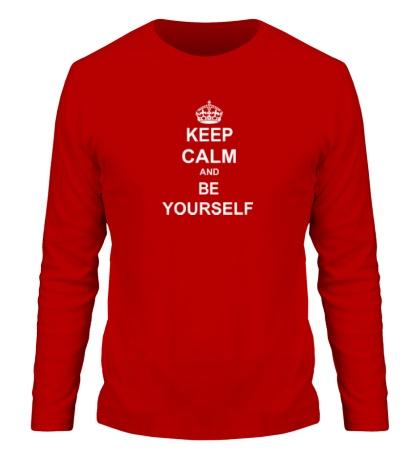 Мужской лонгслив Keep calm and be yourself
