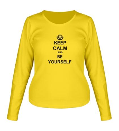 Женский лонгслив Keep calm and be yourself