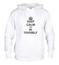 Толстовка с капюшоном Keep calm and be yourself