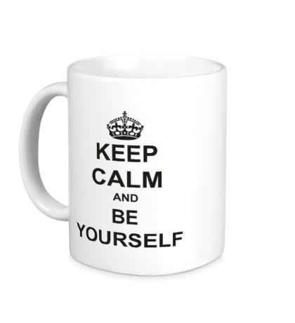 Керамическая кружка Keep calm and be yourself