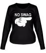 Женский лонгслив «No swag» - Фото 1