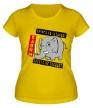 Женская футболка «Слоны никого не прощают» - Фото 1