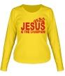 Женский лонгслив «Jesus is the champion» - Фото 1