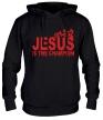 Толстовка с капюшоном «Jesus is the champion» - Фото 1