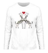 Мужской лонгслив Влюбленные жирафы