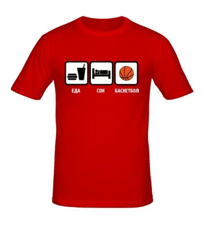 Мужская футболка Еда, сон и баскетбол