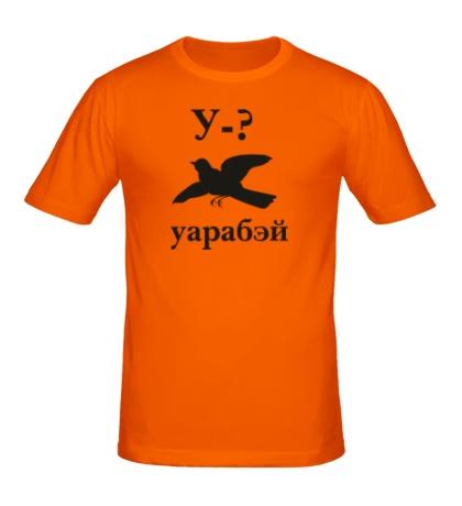 Мужская футболка Уарабэй