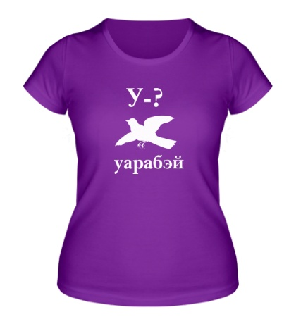 Женская футболка Уарабэй