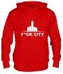 Толстовка с капюшоном «Fck city» - Фото 1