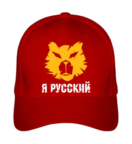 Бейсболка Я русский: символ