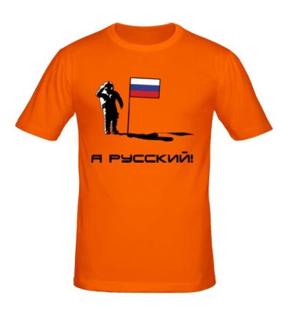Мужская футболка Русский на луне