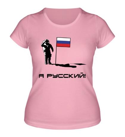 Женская футболка Русский на луне