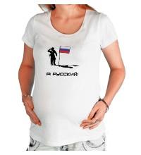 Футболка для беременной Русский на луне