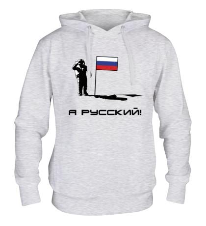 Толстовка с капюшоном Русский на луне